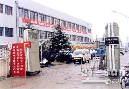 80年代徐工液压件厂貌图片
