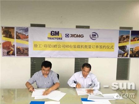 徐工機械副總裁楊東升先生現場與印尼經銷商進行簽約