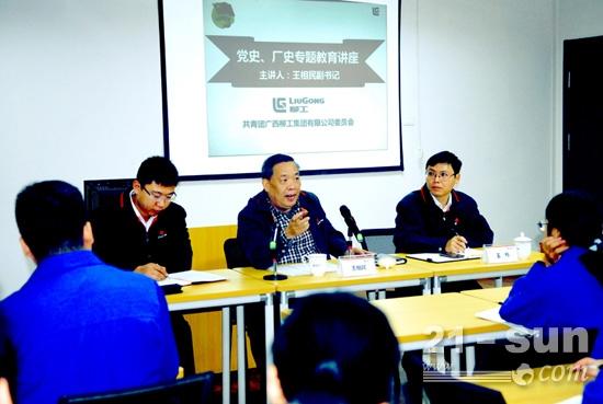 柳工:青年团干要成为企业发展、员工成长的可靠力量