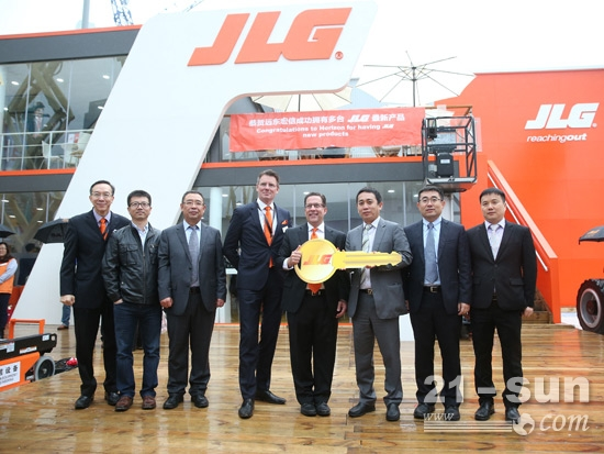 JLG與遠東宏信交機儀式