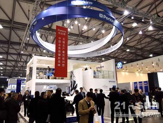 珀金斯世界级动力解决方案亮相bauma China 2016