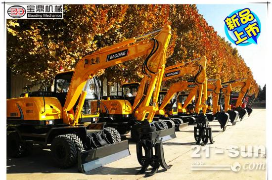宝鼎轮式95挖掘机抓木机升级发动机部件加量不加价