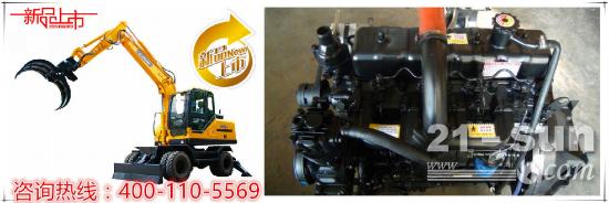 宝鼎轮式95挖掘机抓木机采用具有较强的承载能力