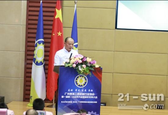 刘广华秘书长做协会秘书处年度工作及财务报告