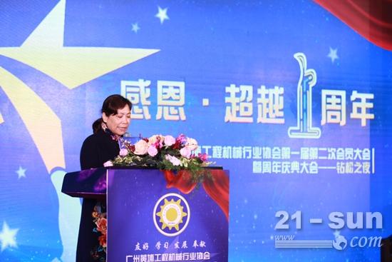 广州市黄埔区委统战部领导致辞