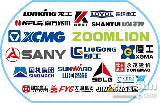 """中国工程机械国际品牌""""走出去"""""""