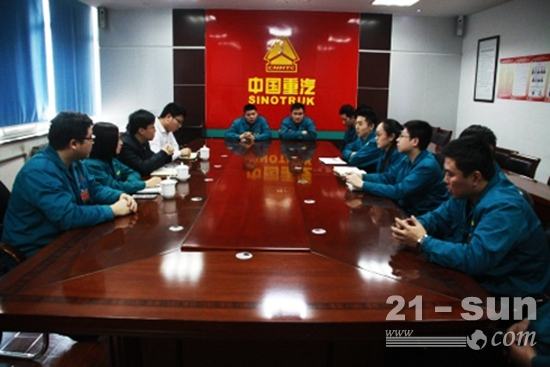 中国重汽集团团委到卡车公司调研