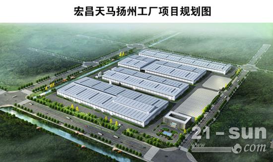 宏昌天马扬州工厂规划图