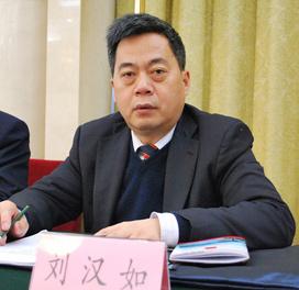 刘汉如:走老路子肯定不行 要向改革要效益