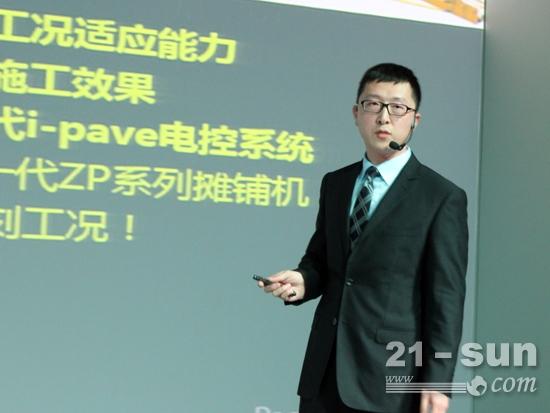 中联重科路面机械公司主任工程师唐先丰对路面机械4.0产品做详细介绍