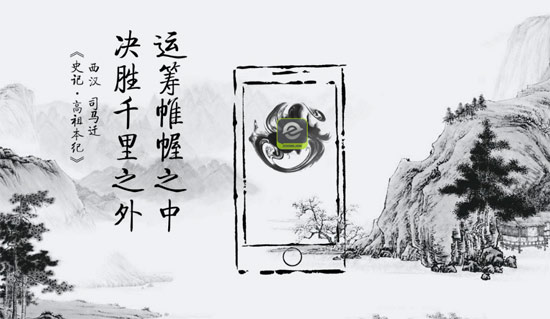 中联e管家