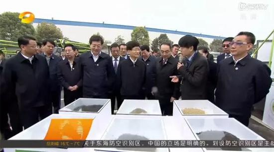中共中央政治局委员、中央政法委书记孟建柱来到中联重科,詹纯新董事长陪同调研。