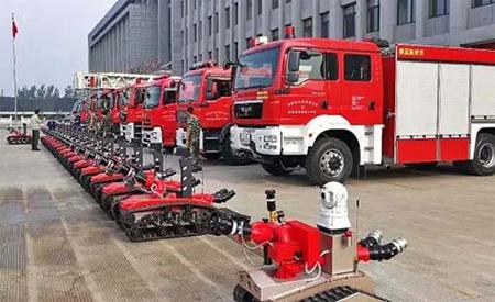 中信重工公司消防机器人列装徐州市消防支队