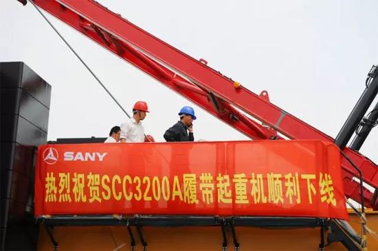 WWW_SCC_ORG_CN_三一全新产品scc3200a履带起重机成功下线(附图)