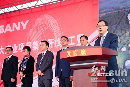 从安仁走出去的成功人士三一集团总裁唐修国带着15亿元回到家乡投资兴业