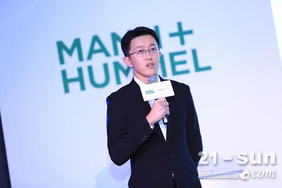 曼胡默尔智能空气解决方案事业部副总裁Jason Tang致辞