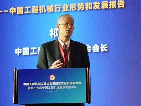 中国工程机械工业协会会长祁俊公布2017年行业喜人成绩