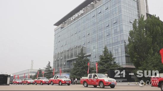 雷沃阿波斯农业装备服务车与配件供应车同期出征