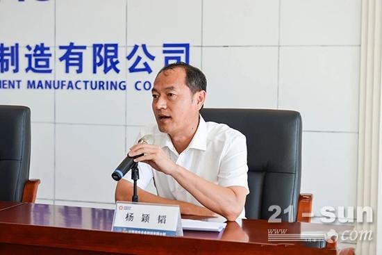 方圆集团总工程师杨颖韬