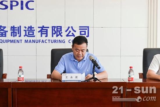 海阳市人力资源和社会劳动保障局副局长王永波