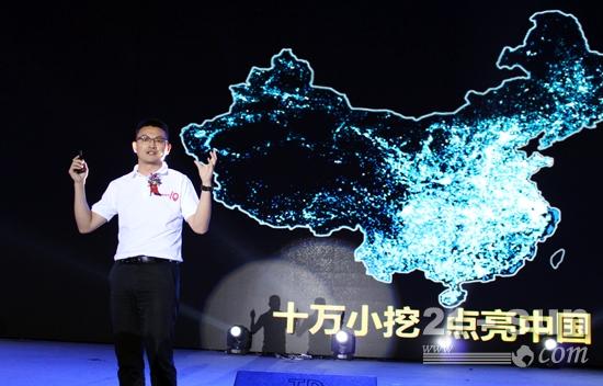 三一重机营销公司总经理程吉军讲述三一小挖快速发展的背后故事