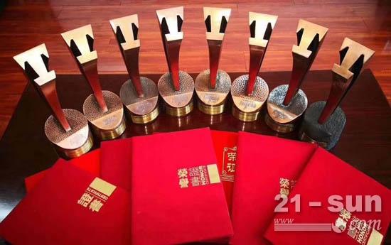 科泰压路机获得的奖项和荣誉