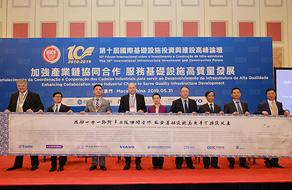 沃爾沃攜手基建產業鏈發布聯合倡議