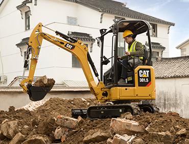 卡特彼勒新一代CAT^R301.5迷你型挖掘机