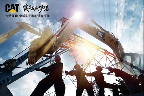 深耕中国建设超过25年的实干家们