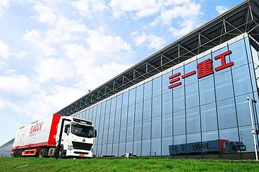 中國市值500強,三一雄踞行業榜首