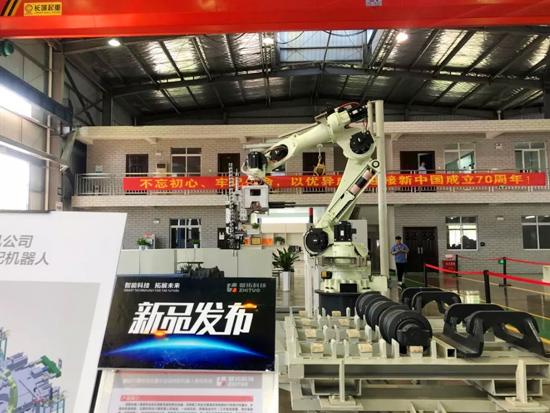柳工集团智能科技与智能装备产业入园