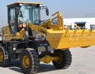 临工特机WL930轮式可以申请彩金的网站