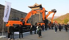 2019年斗山工程机械新品发布会在京召开