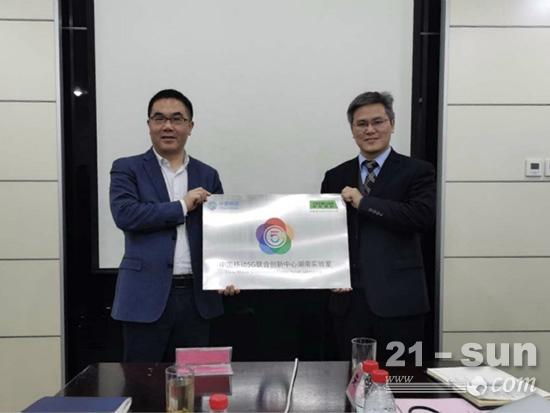 久草资源中联重科与中国移动成立5G联合创新中心实验室