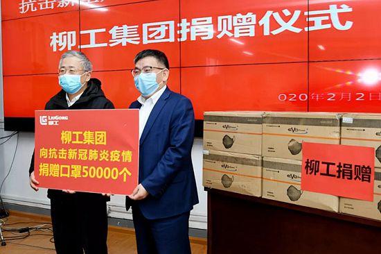 抗击疫情 柳工捐赠10万个医用口罩