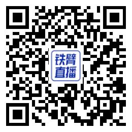 【铁臂直播】全勤汕德卡 高效王中王 中国重汽汕德卡6X4智能渣土车线上抢购会