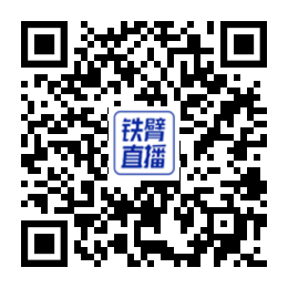 【铁臂直播】2021长沙国际工程机械展览会系列活动启动仪式