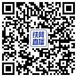【铁臂直播】玉柴重工服务月启动仪式活动