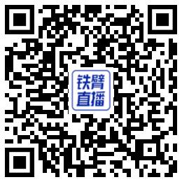 """【铁臂直播】""""大有可为""""柳工HD系列挖掘机新品发布"""