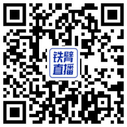 【铁臂直播】驾黄河驶未来—中国重汽黄河品牌暨新产品发布仪式