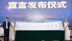 2020中联重科雄安建设大会暨塔机安全高峰论坛