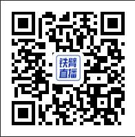 【铁臂直播】中联重科928嗨购节钜惠直播