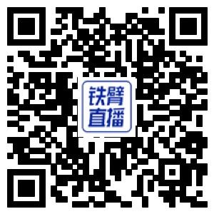 【铁臂直播】黄河重卡 未来你好——中国重汽黄河重卡溯源之旅
