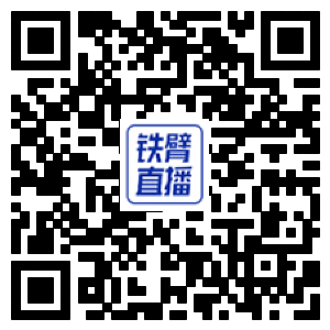 【铁臂直播】新时代 新科技 新重汽—中国重汽集团2021年云商务大会