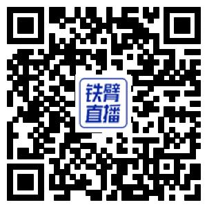 【铁臂直播】卡特彼勒配件商城上海宝马展专场直播