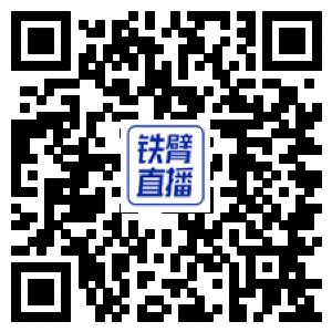 【铁臂直播】山工机械新品发布会