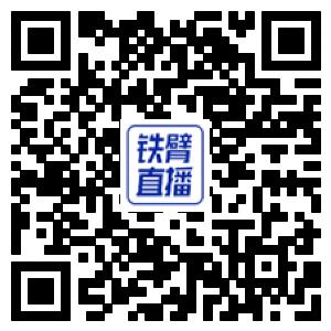 【看直播|赢豪礼】国机集团电动工程机械产品发布仪式