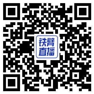 【铁臂直播】全勤汕德卡 高效王中王—中国重汽汕德卡月产销10000辆下线交车仪式