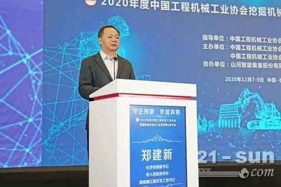 山河智能助力2020年挖掘机械分会&工业互联网分会年会成功举办
