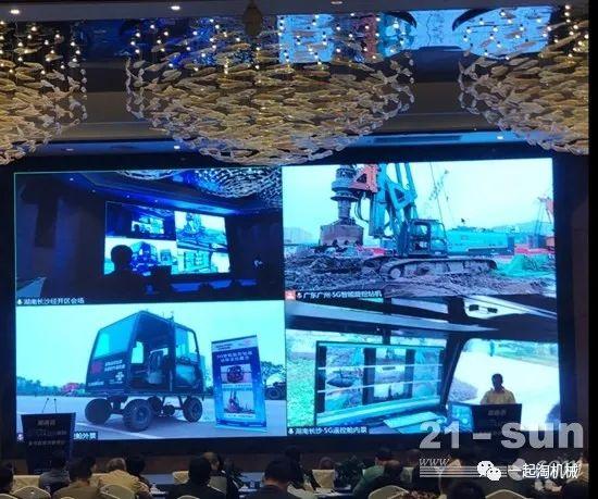 全球首创 山河智能5G智能旋挖钻机实现远程遥控作业